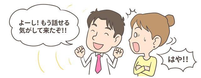 中国語を話せる