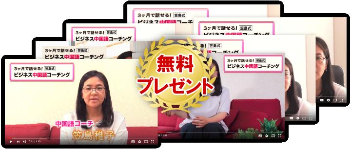 無料動画7本のスクリーンショット