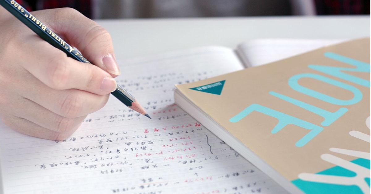 【中国語】可以/不可以と意味と会・能との違いをマスターしよう
